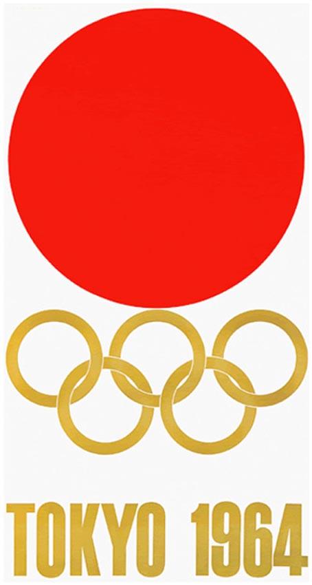 Logo de los Juegos Olímpicos de Tokio, 1964