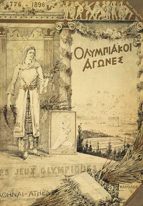 Cartel Juegos Olímpicos de Atenas, 1896