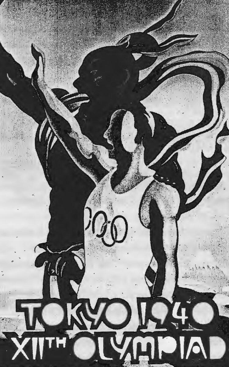 Cartel de los Juegos Olímpicos de Tokio, 1940