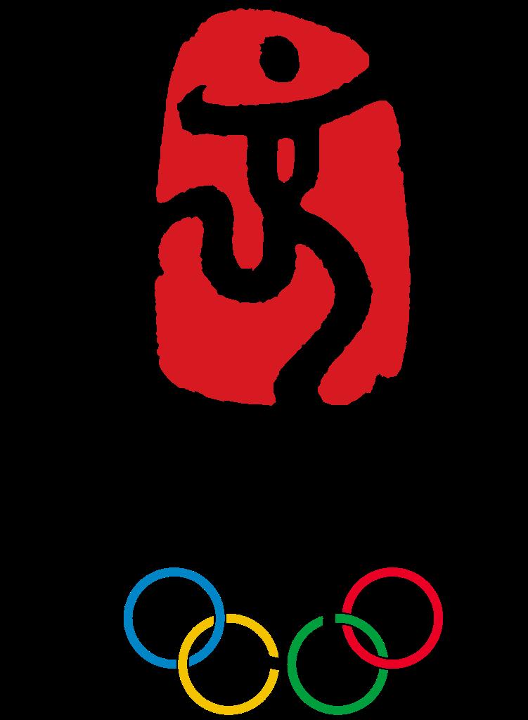 Cartel de los Juegos Olímpicos de Beijing, 2008