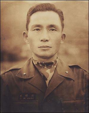 Park Chung-hee presidente de Corea hasta 1979