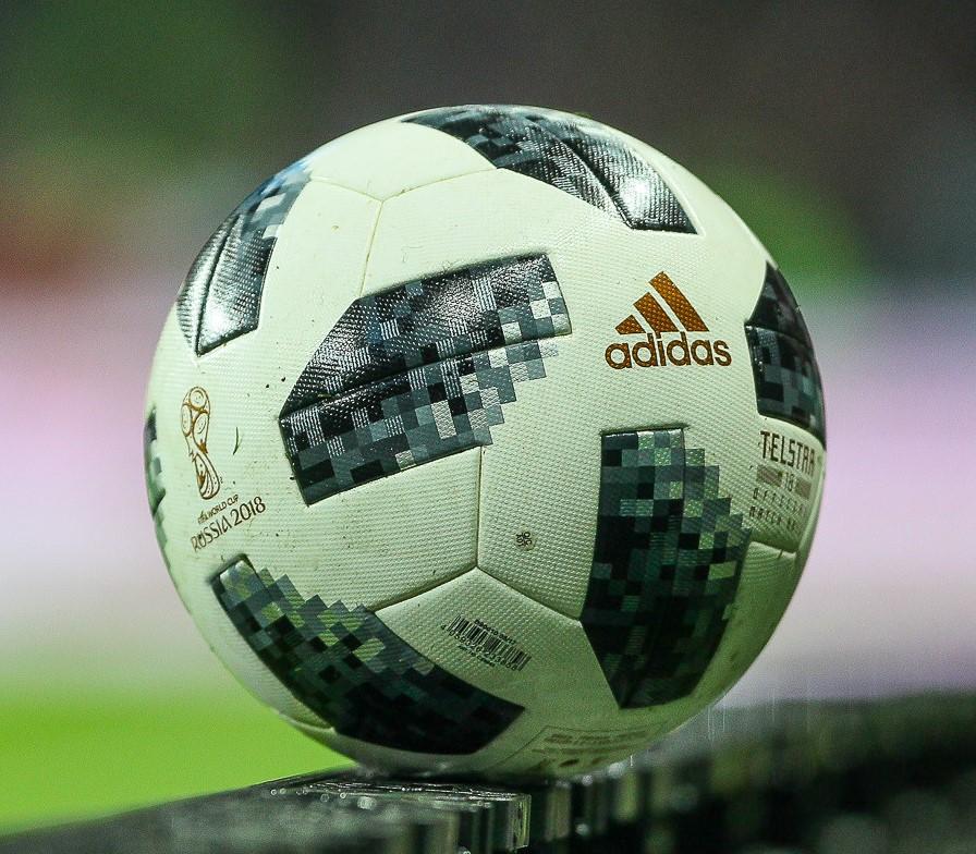 Balón oficial de la Copa del Mundo 2018