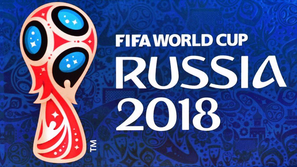 Cartel del Mundial de Rusia 2018