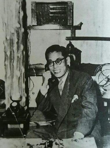 Lee byung-chul fundador de Samsung en 1950