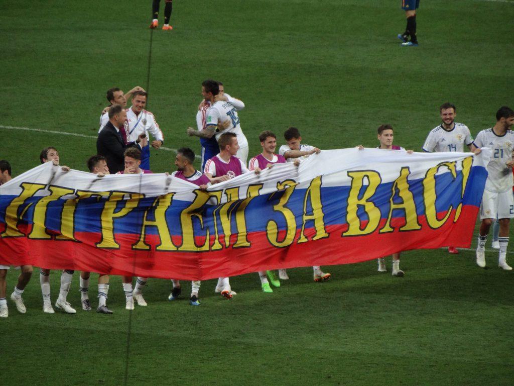 Rusia vence a España en la Copa del Mundo 2018