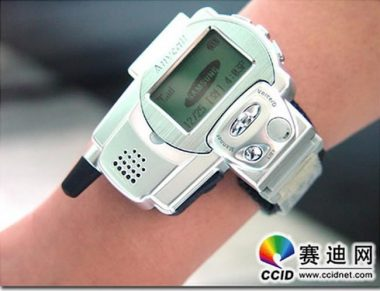 Primer watchphone del mundo