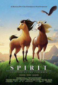 Póster perteneciente a DreamWorks de Spirit: Un corcel indomable